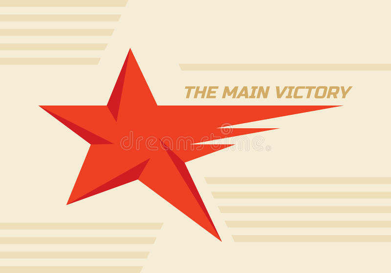 The main victory - vector logo template concept illustration. Red star creative graphic sign. Winner award symbol. Design element. Abstract background stock illustration