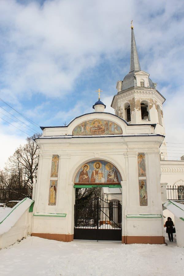 Maingaten av kyrkan royaltyfri fotografi