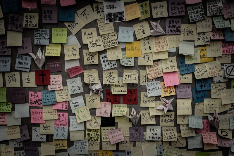 maintenez combattre, Hong Kong- un des souhaits trouvés dans Lennon Wall Hong Kong photographie stock
