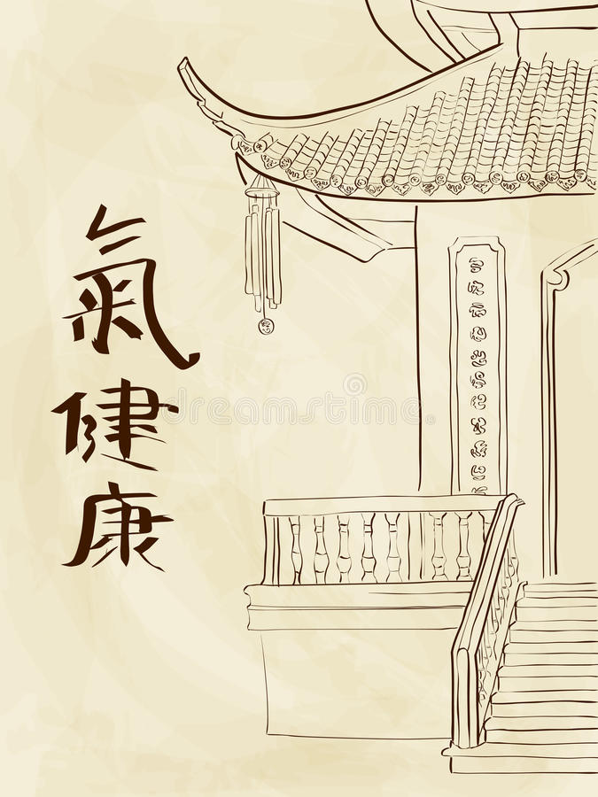 Maison asiatique illustration stock