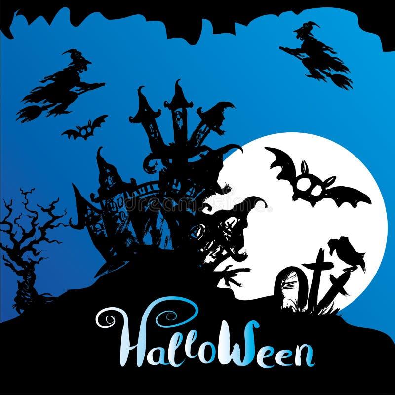 Maison effrayante - fond de Halloween illustration de vecteur