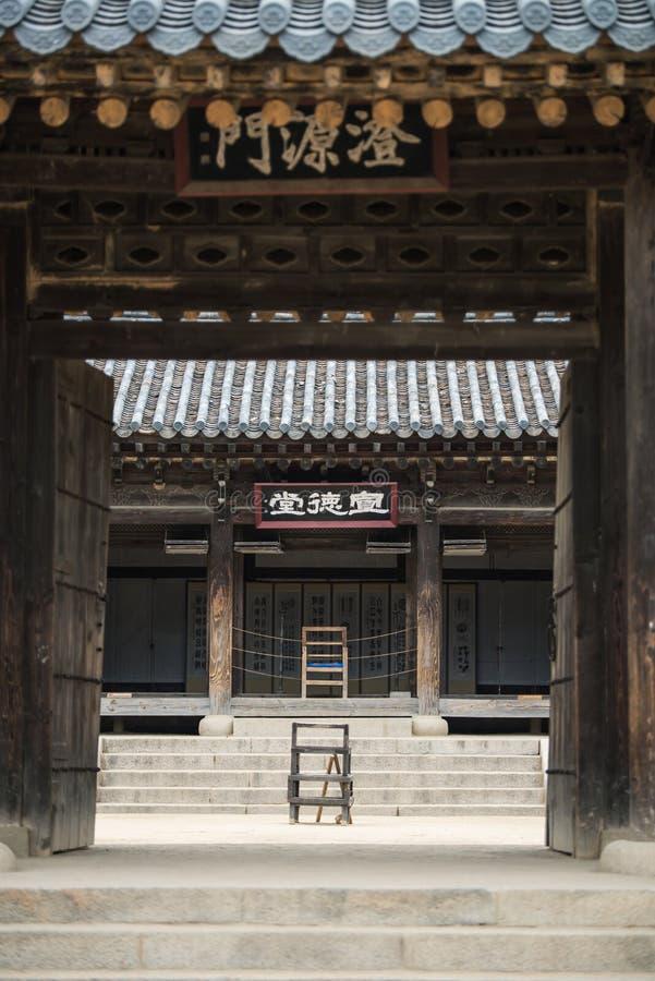 Maisons traditionnelles en Corée photos libres de droits