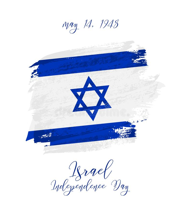 Maj 14, Israel Independence Day bakgrund med grungeflaggan Vektordesign för kort, baner, affisch eller reklamblad stock illustrationer