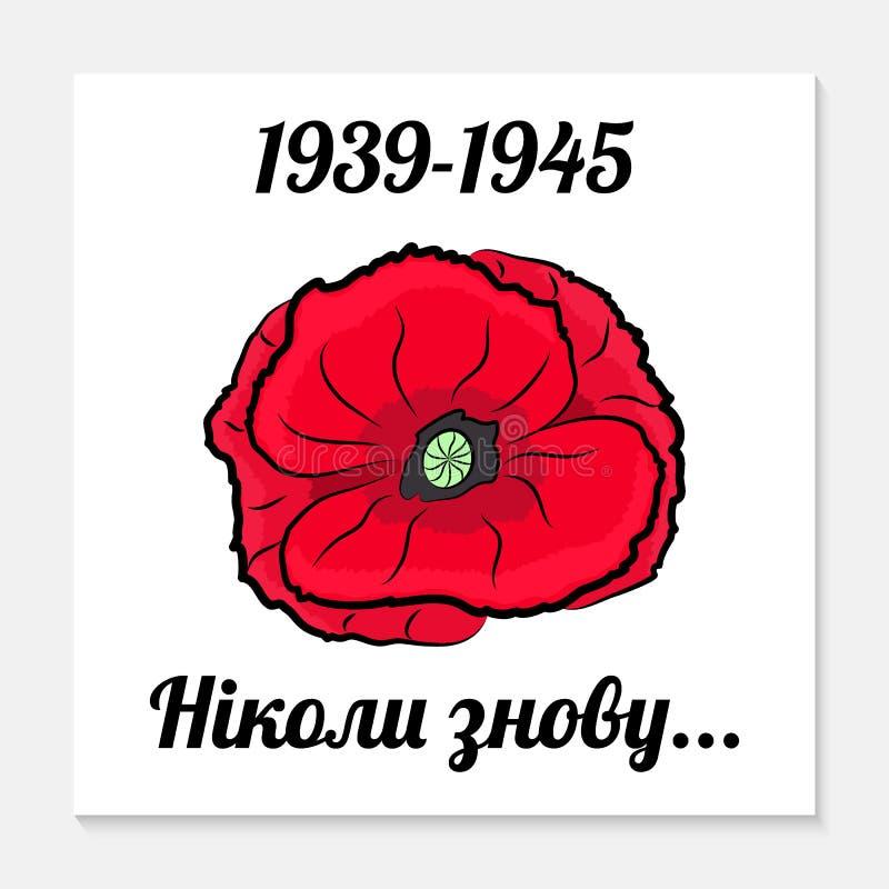 Maj 9th Victory Day hälsningkort Översättning från ukrainskt aldrig igen Symbolisk röd vallmo på en vit bakgrund royaltyfria foton
