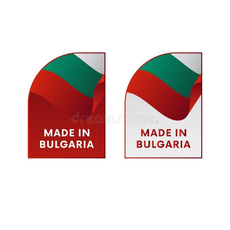 Majchery Robić w Bułgaria wektor ilustracji