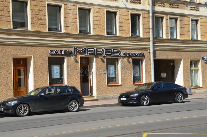 Makas Ινστιτούτο καλλονής στη Αγία Πετρούπολη στοκ εικόνες
