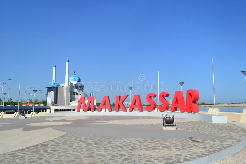 Makassar land mark. Pantai losari at makassar city stock photos