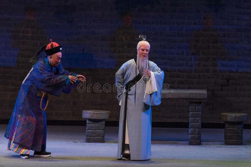 "Make fun of local officials-Shanxi Operatic""Fu Shan to Beijing"". Fu Shan Beijing reflects the Fu Shan in Beijing, to be a true story of the words stock images"