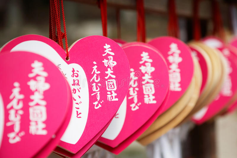 Download Make A Wish! stock image. Image of japan, togetherness - 11484395