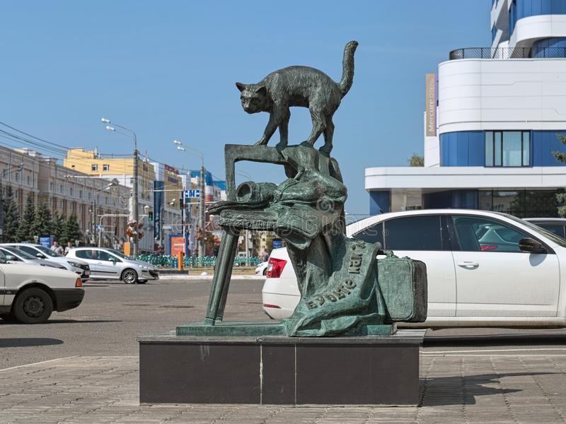 Make yourself at home, a monument to hospitality in Saransk, Russia. The monument by sculptor Grigory Filatov was erected in 2011 close to Saransk Hotel royalty free stock photos