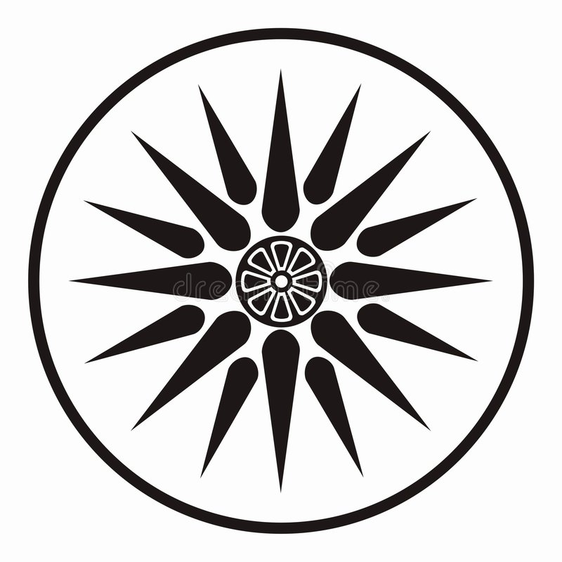 Makedonien-Sternsymbol stock abbildung