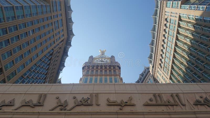Makkah尖沙咀钟楼 库存照片