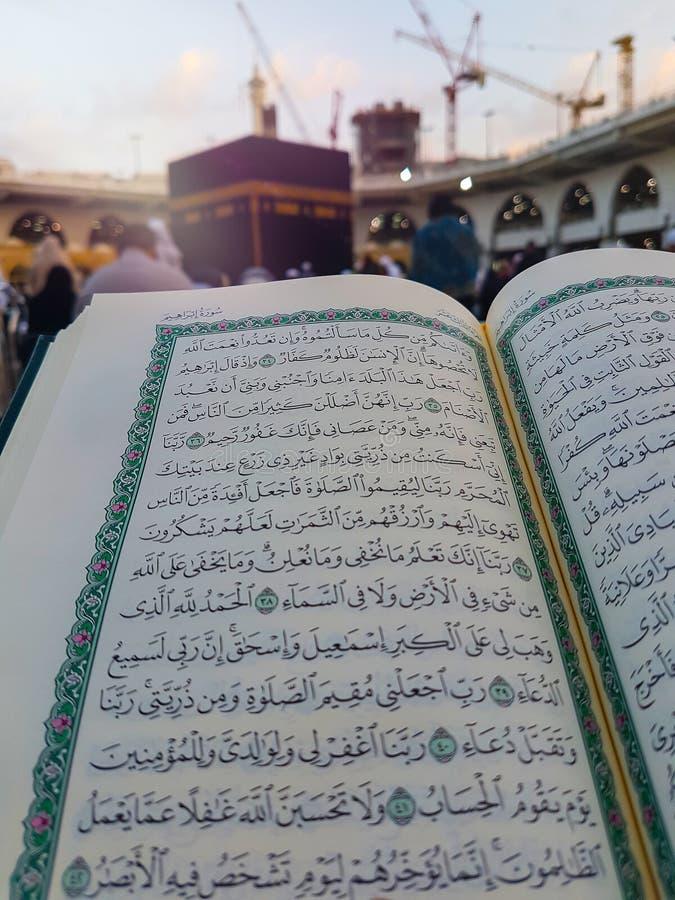 Makkah,沙特阿拉伯- 2018年3月:圣堂的回教香客在麦加,沙特阿拉伯哈莱姆清真寺  库存图片
