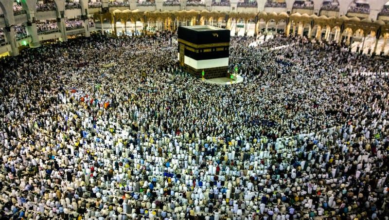 Makkah royalty free stock photo