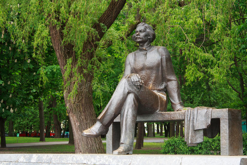 Maksymy Gorky pomnik obraz stock