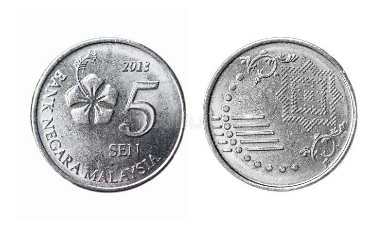Malásia moeda de 5 centavos fotografia de stock