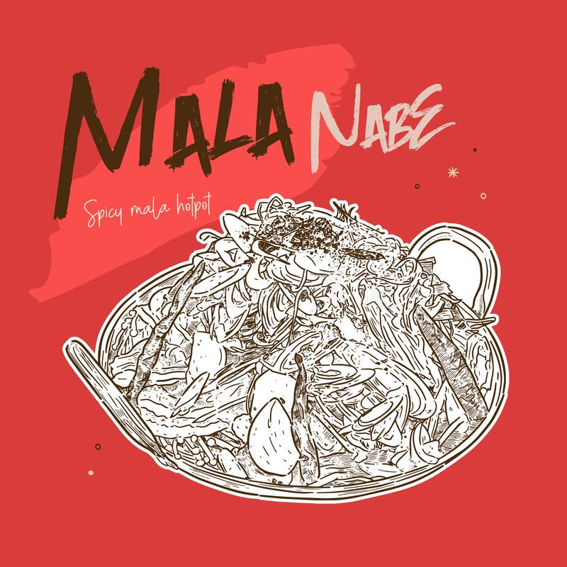 Mala hot pot, traditional chinese hot and spicy soup stock illustration