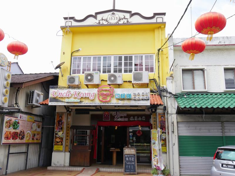 Malacca, Μαλαισία--Το Φεβρουάριο του 2018: Πρόσοψη ενός εστιατορίου λιχουδιών στην οδό Jonker που διακοσμείται Ο περίπατος Jonker στοκ φωτογραφία με δικαίωμα ελεύθερης χρήσης