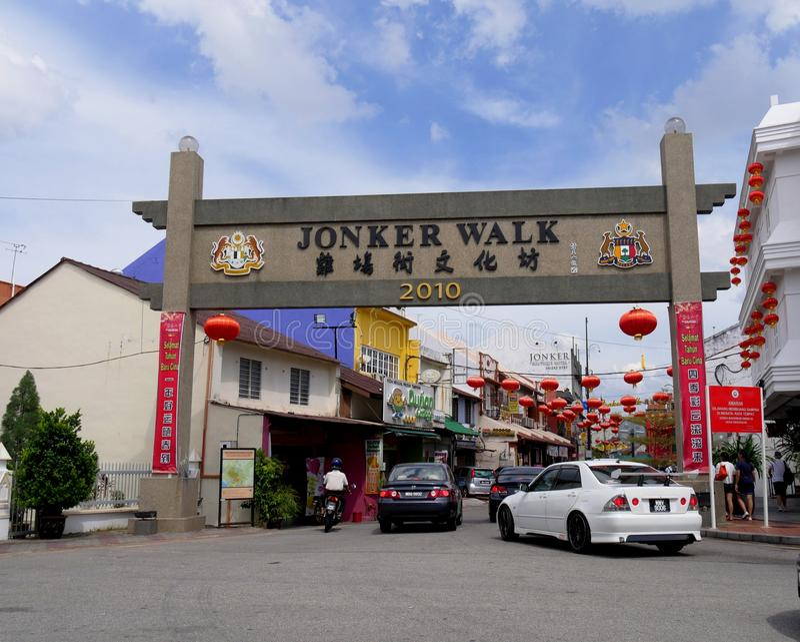 Malacca, Μαλαισία--Το Φεβρουάριο του 2018: Πύλη οδών Jonker που διακοσμείται με τα κόκκινα φανάρια Ο περίπατος Jonker είναι ένας  στοκ εικόνα