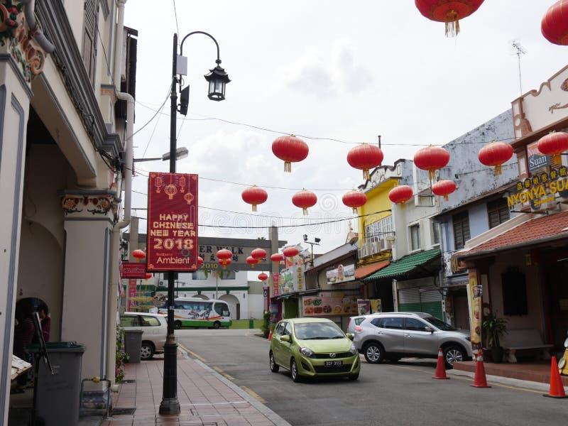 Malacca, Μαλαισία--Το Φεβρουάριο του 2018: Τα κόκκινα φανάρια εξωραΐζουν την οδό Jonker για να γιορτάσουν το κινεζικό νέο έτος Ο  στοκ φωτογραφία με δικαίωμα ελεύθερης χρήσης