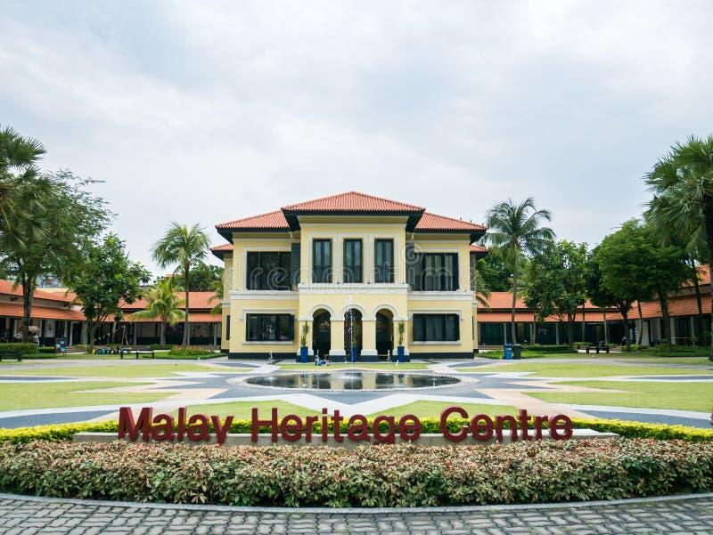 Malajiska arvmitt i Singapore arkivfoton