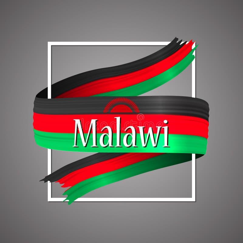 Malavi旗子 正式全国颜色 Malavian 3d现实条纹丝带 传染媒介象标志背景 库存例证