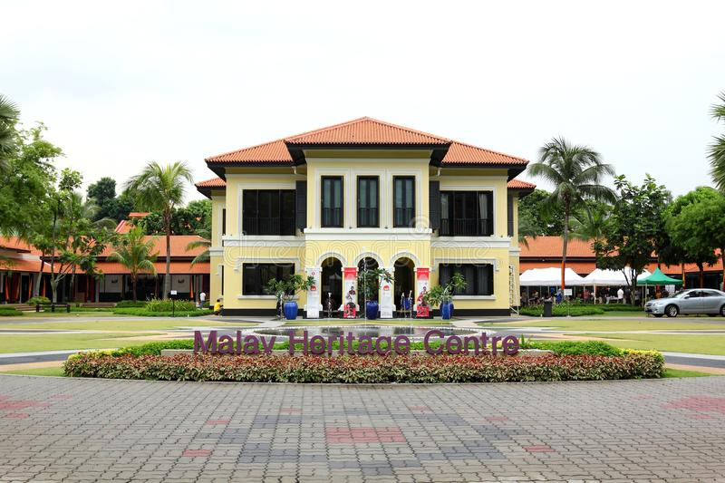 Malay Heritage Centre Singapore. The handsome Malay Heritage Centre, set in a lovely park with a fountain, is housed in an opulent home built for a sultan in royalty free stock photo