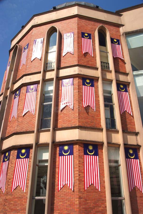 Malaysain Flag Royalty Free Stock Photo