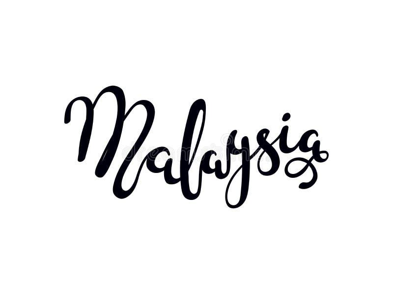 Malaysia calligraphic citationstecken stock illustrationer