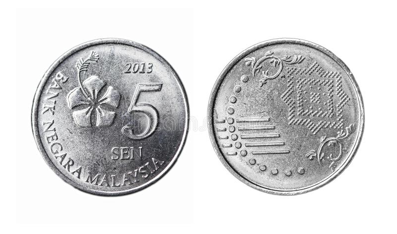 Malaysia 5 Cents Coin stock photography