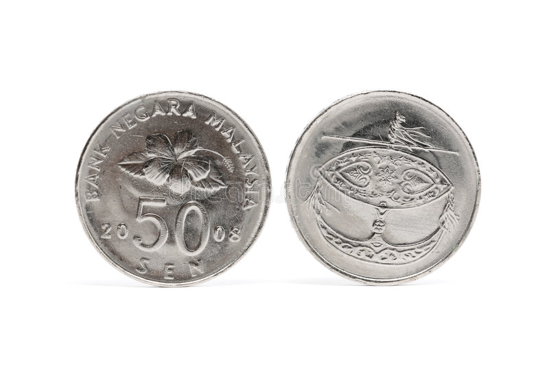 Malaysia Coins royalty free stock photography