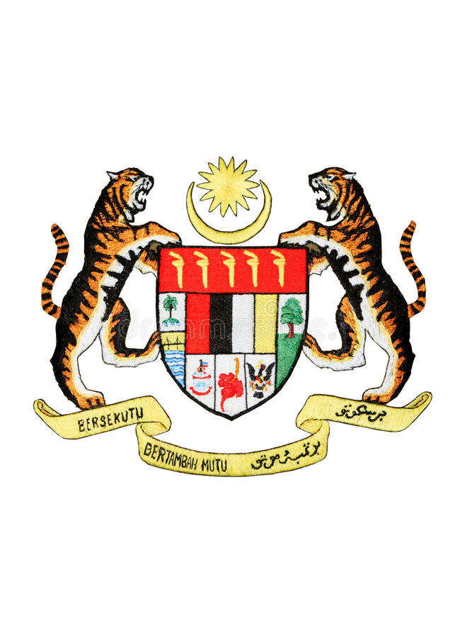 Malaysia-nationales Emblem getrennt auf Weiß vektor abbildung