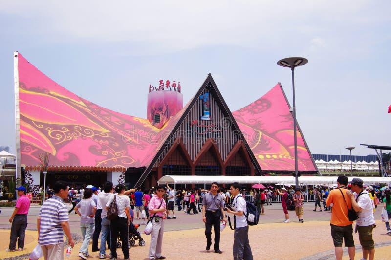 Malaysia Pavilion in Expo2010 Shanghai China royalty free stock image