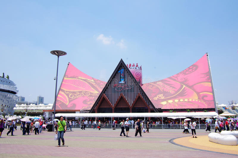 Malaysia Pavilion in Expo2010 Shanghai China royalty free stock photography