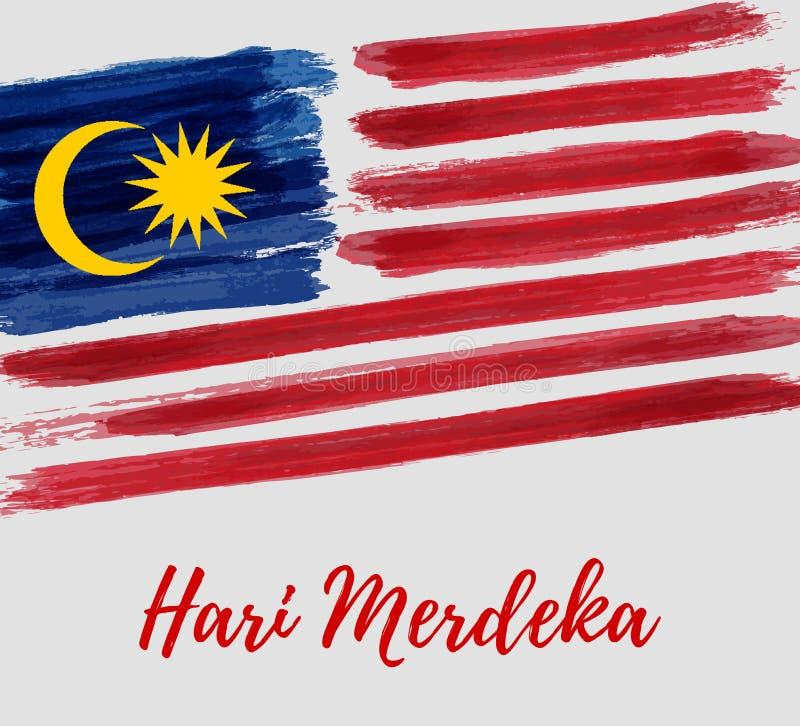Malaysia-Unabhängigkeitstag - Hari Merdeka-Feiertag lizenzfreie abbildung