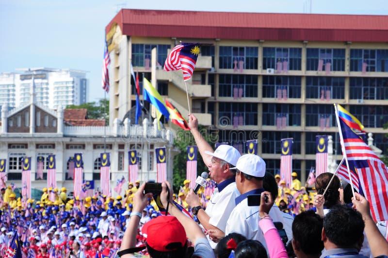 Malaysian National Day 2012 stock photos