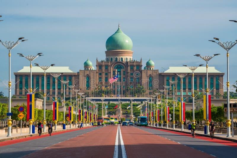 Malaysiskt kontor för premiärminister` s arkivbilder