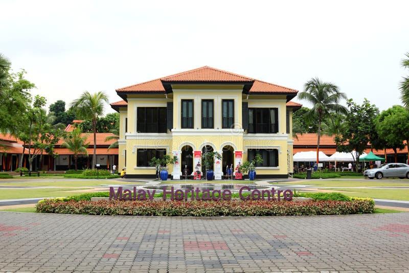 Maleisisch Erfeniscentrum Singapore royalty-vrije stock foto