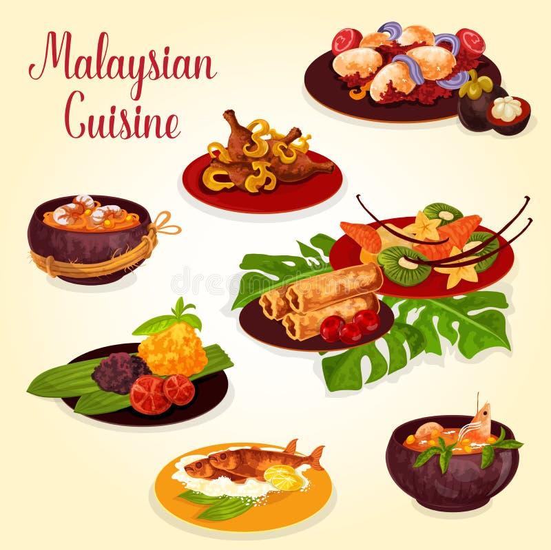 Malezyjska karmowa ikona z indonezyjskim kuchni naczyniem royalty ilustracja