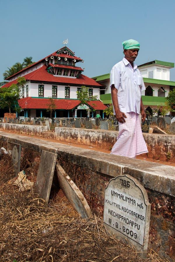 Malik Dinar Mosque in Kerala stock foto