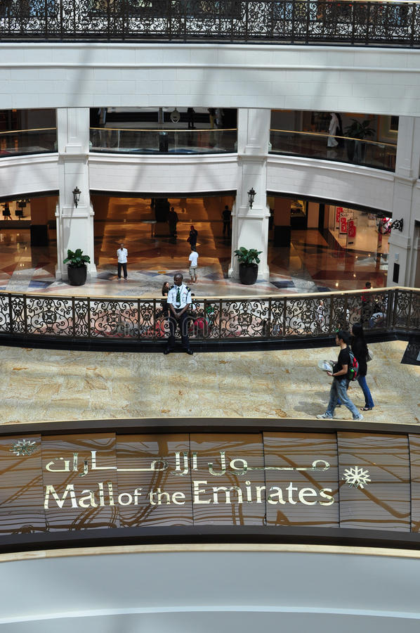 Mall of the emirates sign royalty free stock photos