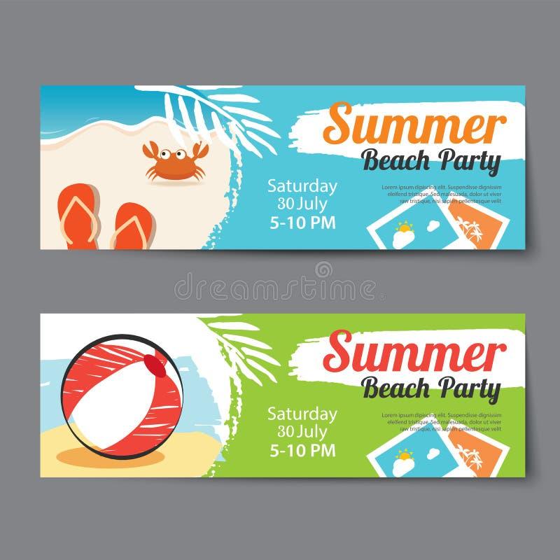 Mall för biljett för sommarpölparti vektor illustrationer