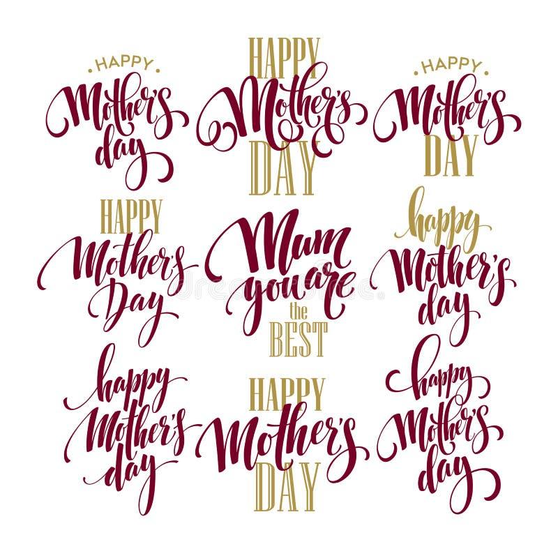 Mall för bokstäver för kalligrafi för kort för hälsning för vektor för moderdag också vektor för coreldrawillustration stock illustrationer