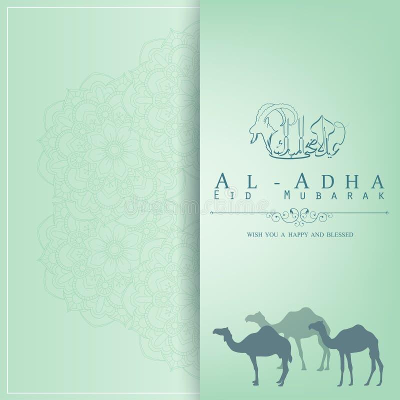 Mall för Eid Al Adha hälsningkort vektor illustrationer