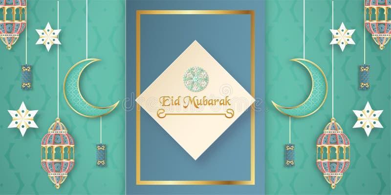 Mall för Eid Mubarak med grön och guld- färgsignal illustration för vektor 3D i papperssnitt och hantverk för islamiskt hälsa kor vektor illustrationer