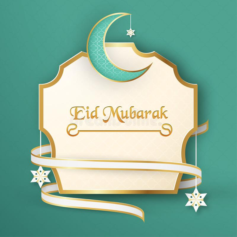 Mall för Eid Mubarak med grön och guld- färgsignal illustration för vektor 3D i papperssnitt och hantverk för islamiskt hälsa kor fotografering för bildbyråer