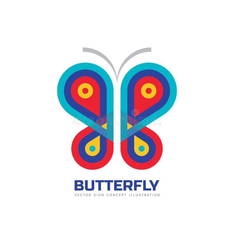 Mall för fjärilsvektorlogo Skönhetsalong - idérik illustration för tecken abstrakt symbol vektor för bild för designelementillust vektor illustrationer