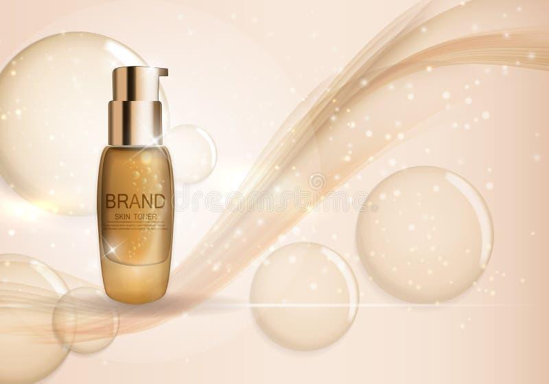 Mall för hudfärgpulverflaska för annonser eller tidskriftbakgrund beträffande 3d vektor illustrationer
