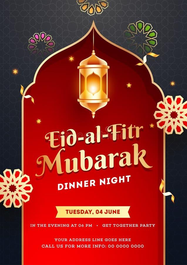 Mall för Jashn-e-eid matställeparti eller reklambladdesign med den upplysta lyktan royaltyfri illustrationer