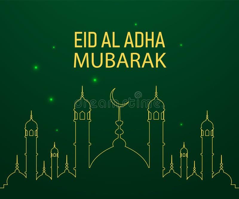 Mall för kort för Eid Mubarak Islamic designhälsning med Eid Mubarak vektor illustrationer